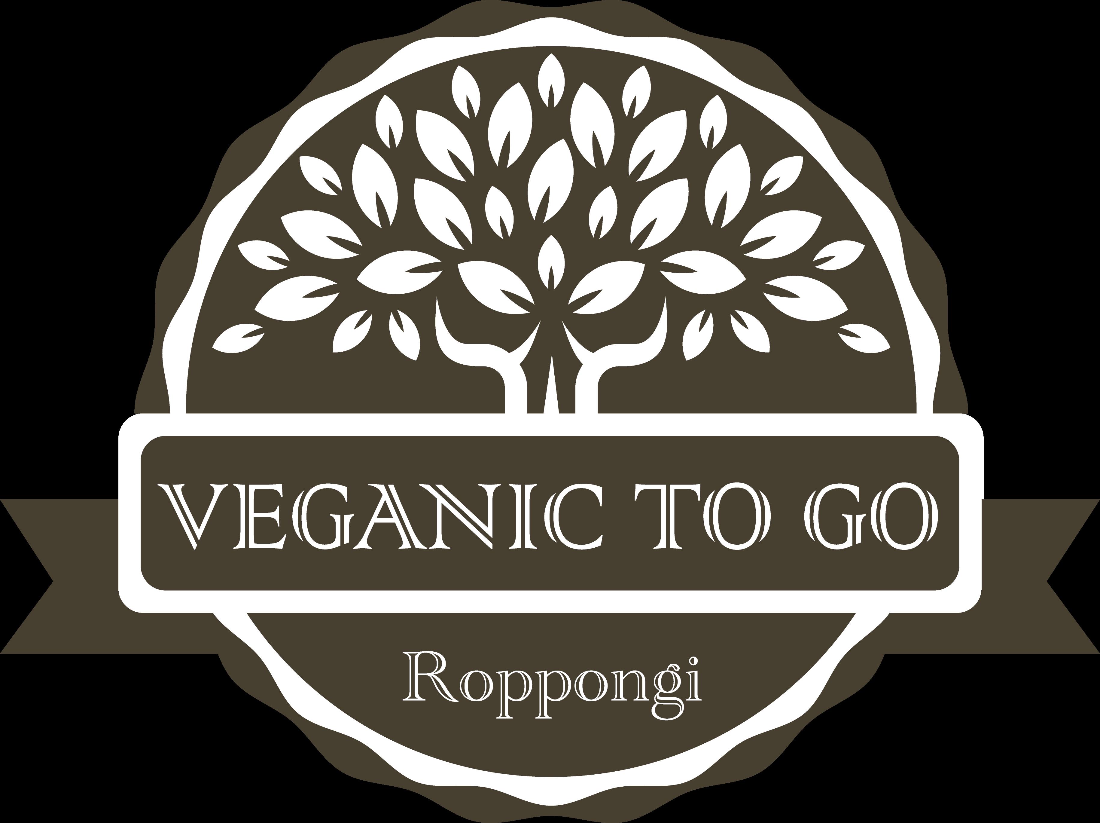 Veganic to go