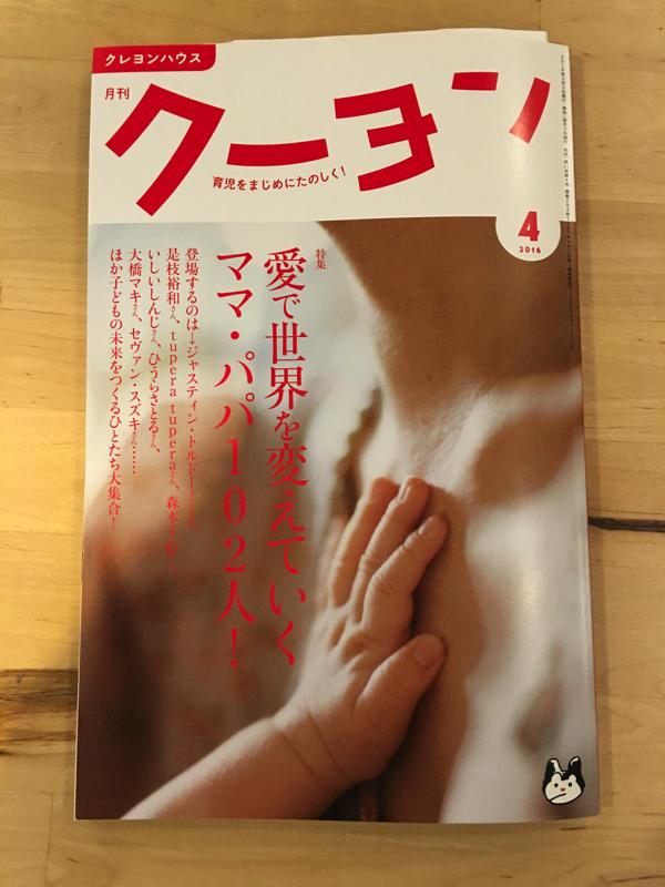 IMG_2969 copy
